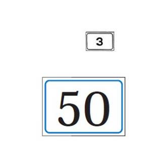 targhe-per-numero-civico